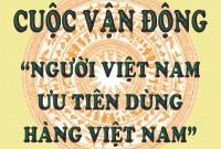 """Quyết định kiện toàn Ban Chỉ đạo cuộc vận động """"Người Việt Nam ưu tiên dùng hàng Việt Nam"""" huyện Tam Đảo"""