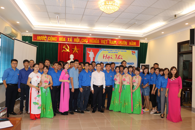 Hội thi tìm hiểu về cuộc đời, thân thế, sự nghiệp Chủ tịch Hồ Chí Minh năm 2017
